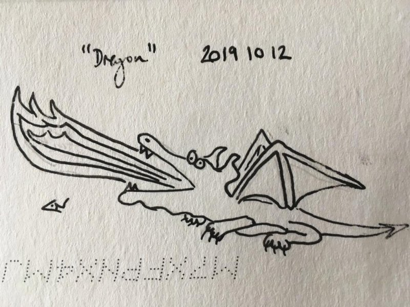 "Inktober no. 12 ""Dragon"""